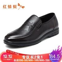 红蜻蜓男鞋 经典商务鞋休闲套脚皮鞋男 WTA51711/12 棕色 38 *2件