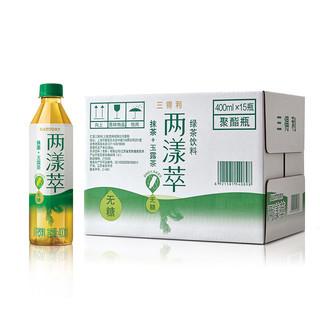 三得利 两漾萃绿茶 无糖茶饮料 400ml*15瓶