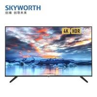 SKYWORTH 创维 50E33A 4K超清 液晶电视 50英寸