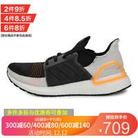 adidas阿迪达斯2019男子UltraBOOST爆米花 19 m跑步ULTRA跑步鞋G540 G27514 41 +凑单品
