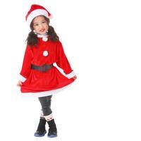 乐翔 女童圣诞节套装(含帽子+裙子+腰带)