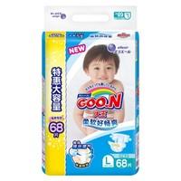 GOO.N 大王 维E系列 婴儿纸尿裤 L68片 *4件