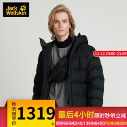 Jack Wolfskin/狼爪男士秋冬户外防风透气保暖750蓬白鹅绒羽绒服5218072