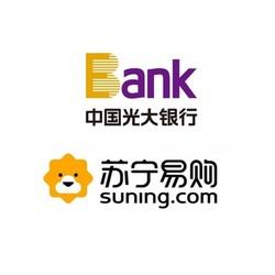 光大银行 X 苏宁易购  家电 / 3C类分期支付优惠