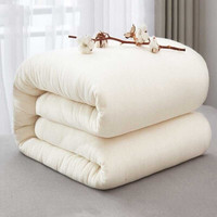 烛悦  新疆棉花被芯  200*230cm 6斤