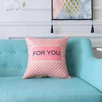 时尚卡通抱枕套 亚麻靠垫靠包 办公室腰枕座椅沙发方枕汽车抱枕芯(时尚条纹 45x45套子+芯)