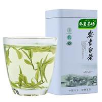 承艺 安吉白茶 100g