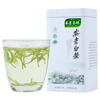 承艺 安吉白茶 2019年新茶 明前特级  250g