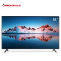 CHANGHONG/长虹 55A4U 55英寸人工智能4K超高清HDR轻薄平板LED电视