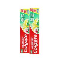 高露洁牙膏200g*2清新口气口臭美白去黄牙渍防蛀固齿套装正品包邮