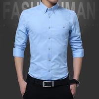 冲锋道 QCCA425-1617 男士长袖衬衫