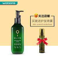 屈臣氏 橄榄保湿身体乳300毫升 滋润呵护肌肤秋冬 *3件+凑单品