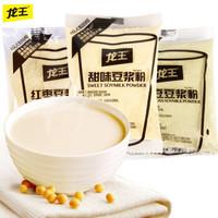 龙王豆浆粉30g*16原味甜味热水冲泡速食 *3件