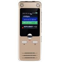 颂朗 S10 录音笔 8GB