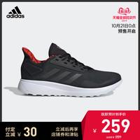 阿迪达斯官网 adidas DURAMO 9 男女跑步运动鞋F37006