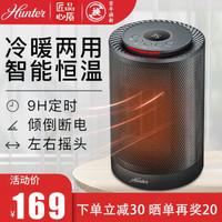暖风机取暖器家用电暖气电暖器智能定时办公室迷你小暖炉