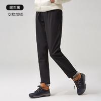 MOBI GARDEN 牧高笛 男/女款户外软壳裤