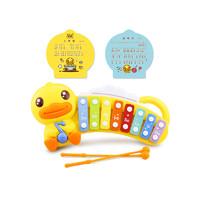 B.Duck小黄鸭儿童早教玩具手敲琴宝宝早教乐器