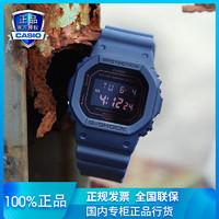 卡西欧(CASIO)手表  男表DW-5600男防水抗震多功能运动男士手表