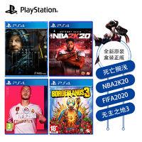 《死亡搁浅》+《fifa2020》+《无主之地3》+《NBA 2K20》游戏套装