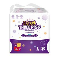 三只小猪(The three piggy)3D轻薄拉拉裤L码20片 (9-14KG) *5件