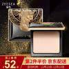 ZEESEA滋色修容晚安粉补妆干粉底气垫不脱妆 AM01象牙白(适合白皙肤色)埃及艳后版
