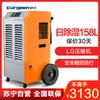 欧井(OUjing)除湿机OJ-1501E工业大功率面积除湿机 大功率抽湿机 仓库抽湿器 地下室干燥 吸潮机60m²以上