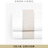 Zara Home 欧式亚麻撞色棉麻单人上层床单单件 41683089250