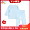 贝贝怡绑带内衣套装初生儿0-6个月透气开裆婴儿衣服2件套BB8136 *3件