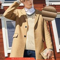 森马毛呢大衣男羊绒羊毛呢子中长款外套冬季新款男士韩版商务男装