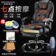 电脑椅家用特价办公椅可躺老板椅升降转椅按摩午休椅 132元