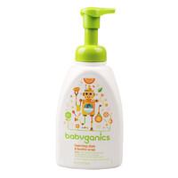 BabyGanics 甘尼克宝贝 奶瓶清洗剂 473ml
