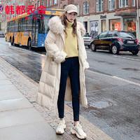 【2件2折461元】韩都衣舍2019韩版女装冬装新款气质大毛领长款加厚羽绒服EK9141囡