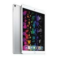 Apple 苹果 iPad Pro 10.5 英寸 平板电脑 金色 WLAN 64GB