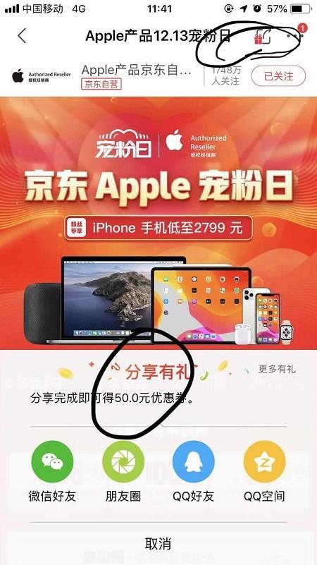 Apple 苹果 Apple Watch Series 4 智能手表 GPS 40mm 多配色可选