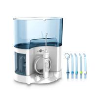 博皓冲牙器便携式 电动洗牙器牙结石 家用正畸水牙线洁牙器洗牙机