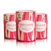 泰恩康(T&K)美容化妆棉签棉棒  两件共6筒540支