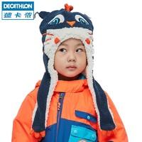 迪卡侬 冬季户外儿童滑雪帽 青少年保暖秘鲁式护耳帽子WEDZE2