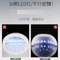 kasi美甲灯48W光疗机led烤灯做指甲家用送护手霜