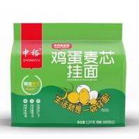 中裕 ZHONGYU 挂面 鸡蛋麦芯挂面 鸡蛋营养面 汤面 方便速食 100g*12组合装 *2件