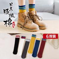 Nan ji ren 南极人 女士中筒袜 6双装