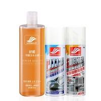 HAOSHUN 好顺 H-1005 柏油清洁剂 450ml+黏胶去除剂 450ml+镀膜洗车水蜡 500ml+海绵