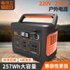 电小二户外电源 200w大功率大容量220v移动电源便携自驾游停电应急储电备用
