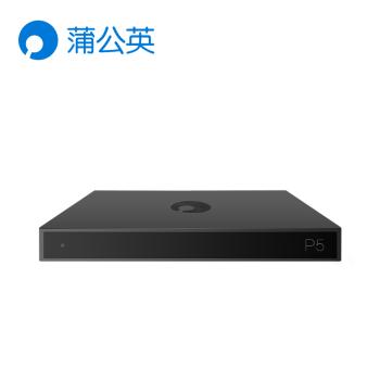 贝锐蒲公英 P5千兆旁路组网盒子硬盘变云盘NAS智能云远程打印内嵌KOD可道云企业VPN异地组建局域网