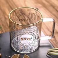 TOMIC 特美刻 COSTA 联合 耐热玻璃杯 400ml+  送 双层玻璃杯