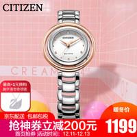西铁城(Citizen)女表日本原产光动能不锈钢间玫瑰金色时尚女表 EM0668-83A