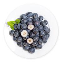抄作业、需隐蔽券:秘鲁进口蓝莓(大果)125g*4盒 *6件