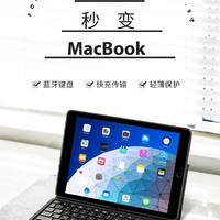 ESR 亿色 iPad 蓝牙键盘保护套