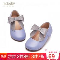 mrbaby 女童皮鞋 2019新女童鞋单 30