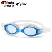 TABATA VIEW泳镜高清防雾游泳眼镜男女士专业竞技健身休闲装备 CLB/烟灰蓝 *3件